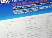 Corea bloquea sobre tecnología Norte