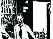 extranjero, Albert Camus