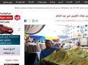 Crisis humanitaria Gaza: celebrando Al-Fitr.