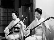 Shamisen, instrumento clásico Japón