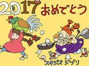 Studio Ghibli Museo felicitan 2017