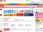 ¿Por webs orientales están recargadas?