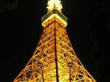 """curiosidades Japón, desde retretes chorros """"casinos"""" dinero"""