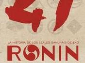 "Ronin"", Tamenega Shunsui"