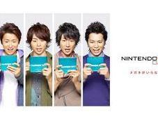 Ventas Nintendo Japón