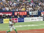 Peloteros cubanos Japón entre favoritos para Juego Estrellas
