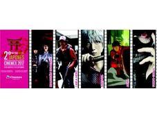 Anuncia Cinemex 2do. Matsuri Cine Japonés