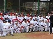 Novedosas oportunas clínicas capacitación beisbol juvenil