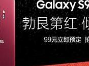 Samsung lanza nuevo color para Galaxy
