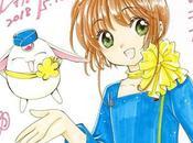 Ilustración especial Sakura conmemorando tercer tomo manga Crew Gozaimasu!