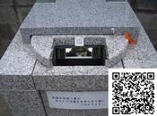 Códigos lápidas cementerios