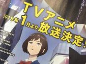 anime Boogiepop Warawanai estrenara hasta 2019