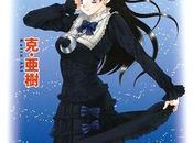 nuevo manga spinoff 'Futari Another' anunciado