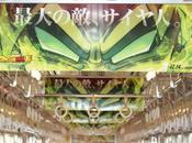 """""""Broly Train"""" tren promocional película Dragon Ball Super: Broly"""