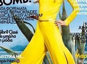 Magazine Cover: Vogue Grecia Mayo 2011 Sorteo