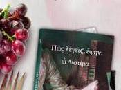 Cenar Diotima: filosofía feminidad Anna Pagés