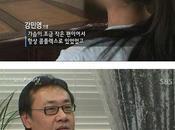 sinceridad cirujano plástico Corea Sur…😱