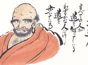 Introducción Esquema Práctica [Instrucciones Bodhidharma 1/6]