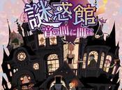[3DS] imágenes Nazo Waku Yakata