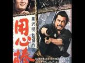 Música para banda sonora vital: Yojimbo (Akira Kurosawa, 1961)