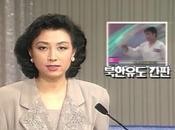 Perder contra americano surcoreano: deserción