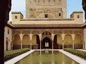 patio arrayanes: Alhambra