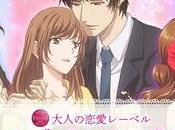 novelas para adultos unen inspiradas adaptación anime