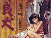 PERRO RABIOSO Akira Kurosawa