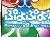Puyo Puyo!! 20th Anniversary Nintendo traducido inglés