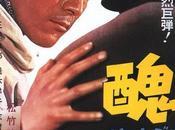 ESCÁNDALO (Shubûn) Akira Kurosawa