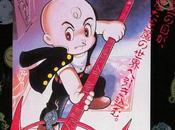 Mitsume Tooru traducido inglés