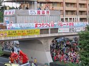 Tsukuba Matsuri