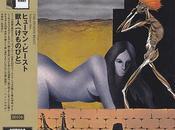 Human Beast Volume 1970) mastering