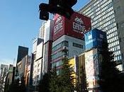 Paseando Akihabara Tokyo