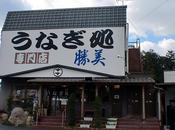 viaje Izu/伊豆旅行
