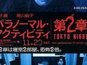Paranormal Activity Tokyo Night review
