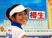 Orion, cerveza Okinawa