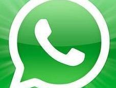 Actualizado: WhatsApp Messenger v.2.7.5032 (Oficial)